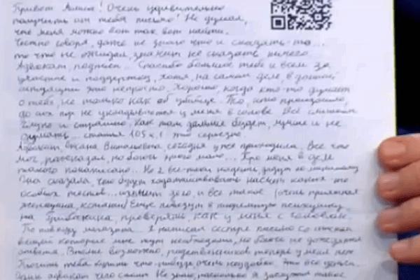 Внук убитой Александры Завьяловой впервые заговорил о трагедии
