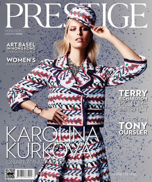 Каролина Куркова украсила праздничную обложку Prestige