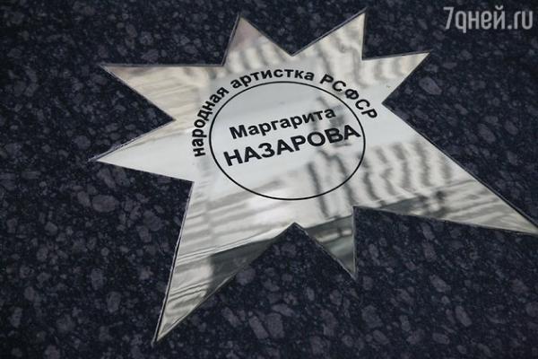 Ольга Погодина раскрыла тайны звезды «Полосатого рейса»