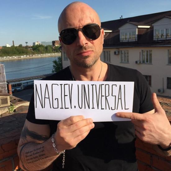 Дмитрий Нагиев стал жертвой мошенников