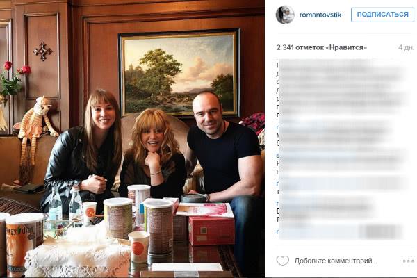 Алла Пугачева ознакомилась с бизнесом Полины Дибровой