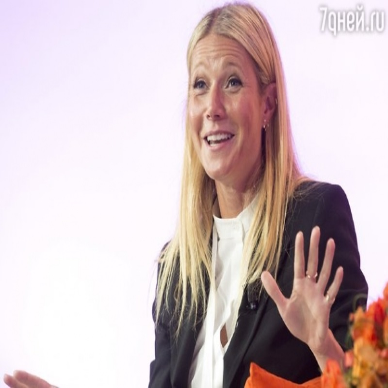 Children Gwyneth Paltrow refuse to eat her cooking