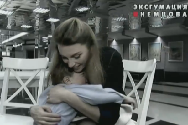Любовница Бориса Немцова требует его эксгумации