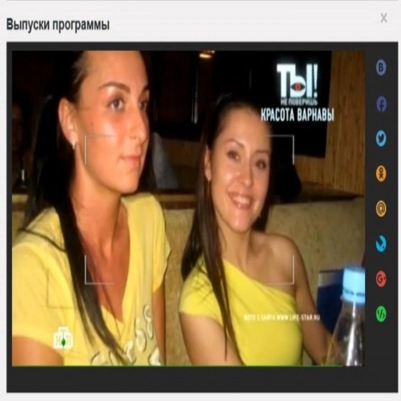 Журналисты подсчитали, сколько операций сделала Варнава