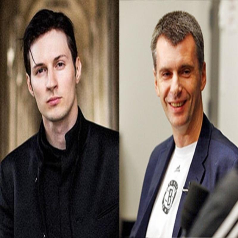 Михаил Прохоров, Павел Дуров и другие в списке 200 богатейших бизнесменов России