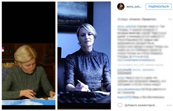 Собчак сравнила Ольгу Голодец с персонажем сериала