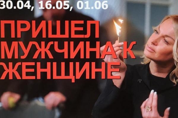 Театр, уволивший Волочкову,  требует с нее денег
