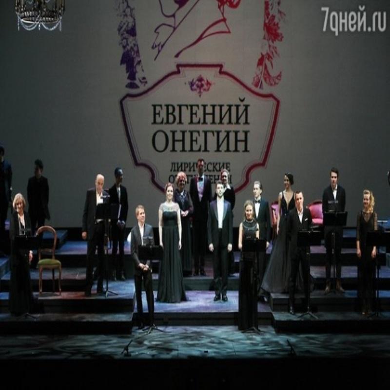 Мария Миронова выступила в Большом театре