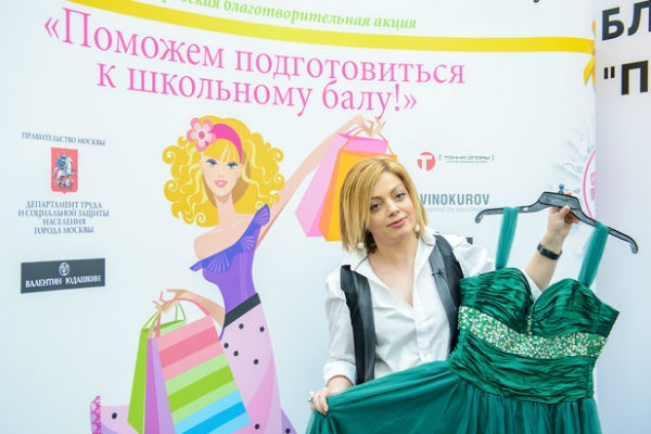 Диана Гурцкая выбрала наряд для выпускного бала