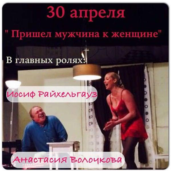 Режиссер угрожает Анастасии Волочковой