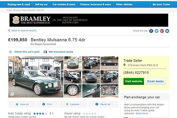 «Бентли» Елизаветы II продается на сайте объявлений