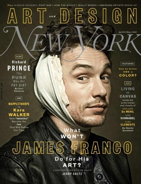 Джеймс Франко на обложке New York Magazine