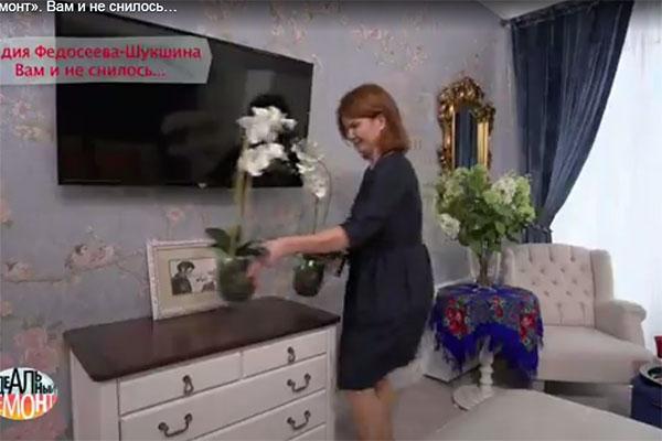 Лидия Федосеева-Шукшина показала новый ремонт в спальне