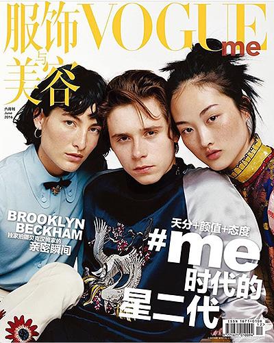 Cover Boy: Бруклин Бекхэм на обложке китайского Vogue