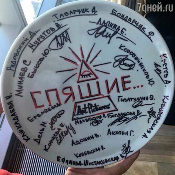 Паулина Андреева заполучила главную роль в новом творении Федора Бондарчука