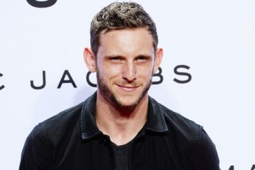 Western media: Jamie bell will play James bond in the continuation of the franchise