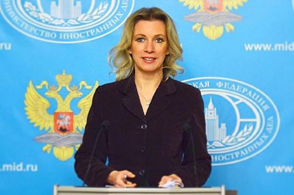 Официальный представитель МИД России Мария Захарова станцевала калинку на саммите