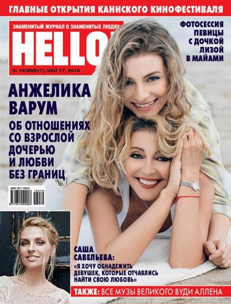 Анжелика Варум появилась на обложке вместе с дочкой