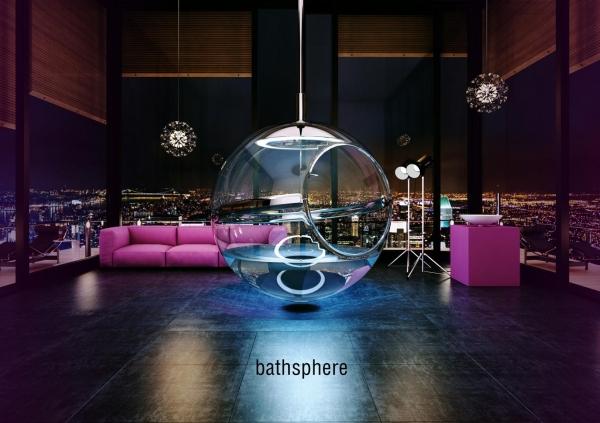 Необычная ванна, подвешенная кпотолку