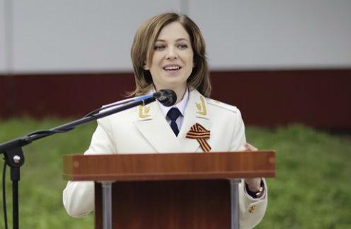 Новый клип с Натальей Поклонской стал самым обсуждаемым в Сети