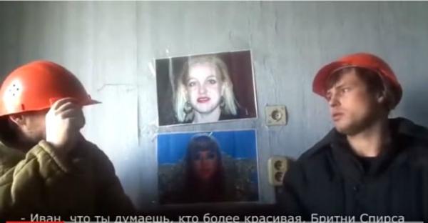 Иск от Бритни Спирс россиянин подал сам на себя