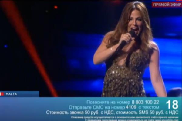 «Евровидение-2016»: Мальту представила певица в положении