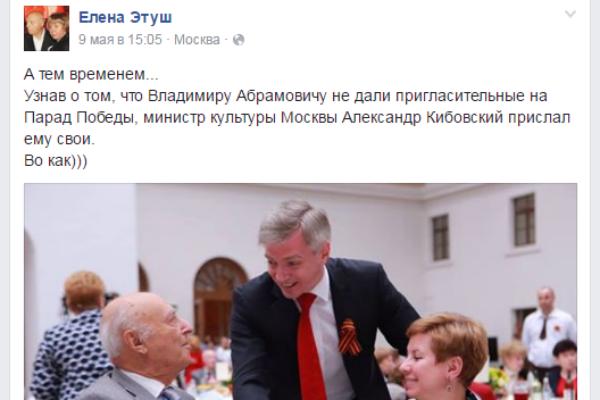 Владимир Этуш попал на Парад Победы благодаря доброте поклонников