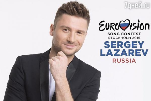 Сергей Шнуров отреагировал на предложение отправить его на «Евровидение 2017»