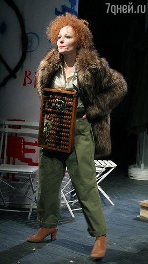 Полина Кутепова оделась в бухгалтерские счеты