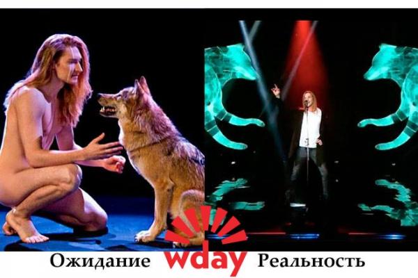 Не оправдал ожиданий: белорус в одежде и без волка