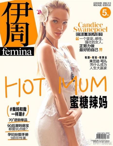 Кэндис Свейнпол блистает на страницах Femina China