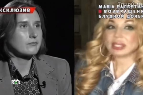 Дочь Маши Распутиной сделала сенсационное признание!