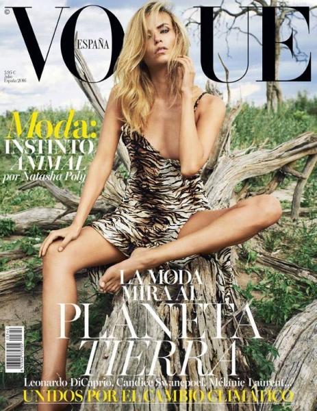 Наташа Поли в дикой фотосессии для Vogue