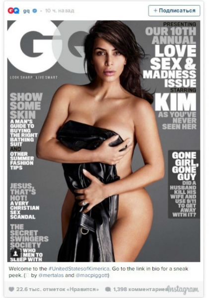 Ким Кардашьян снялась обнаженной для журнала GQ