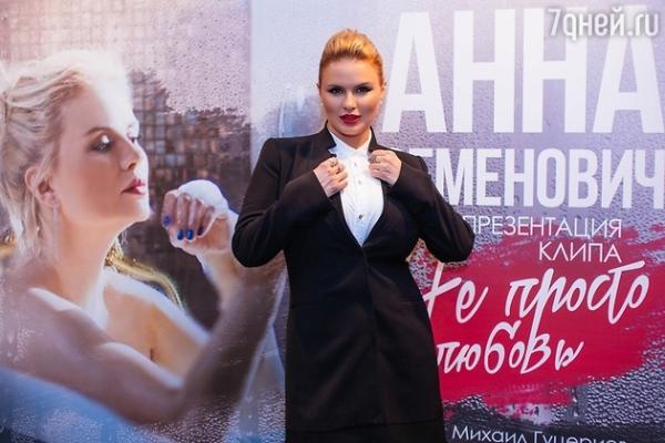 Братья Сафроновы поэкспериментировали над Анной Семенович