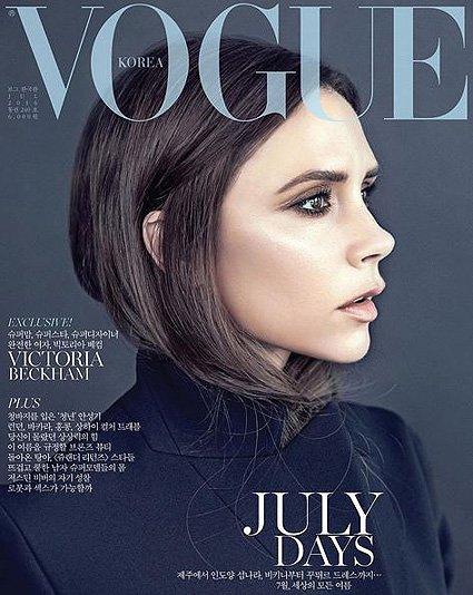 Виктория Бекхэм снялась для обложки Vogue