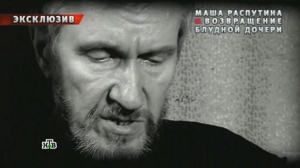 Маша Распутина воссоединилась со старшей дочерью