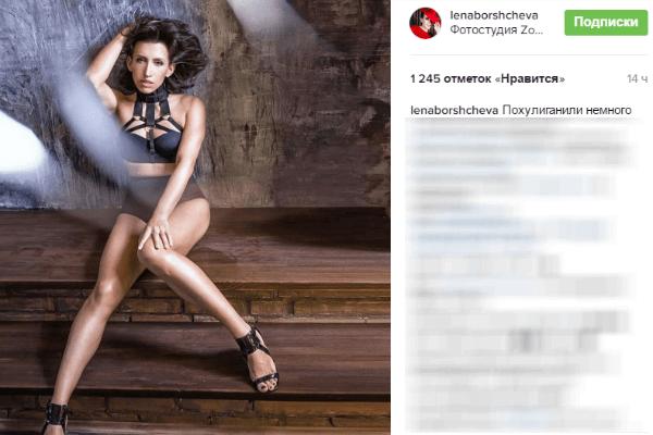 Елена Борщева показала эротическую сторону своей личности