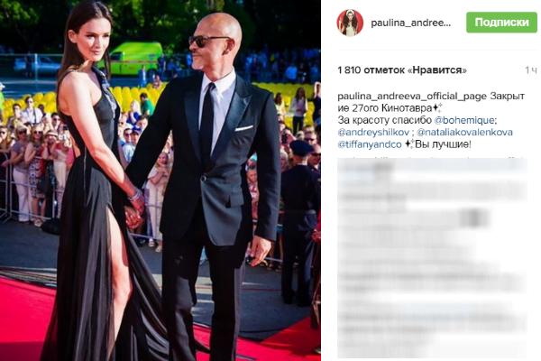 Паулина Андреева демонстрирует любовь к Бондарчуку