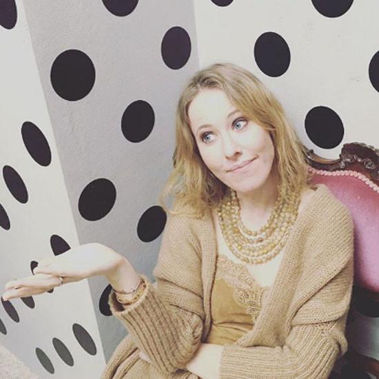 Ксения Собчак впервые прокомментировала беременность