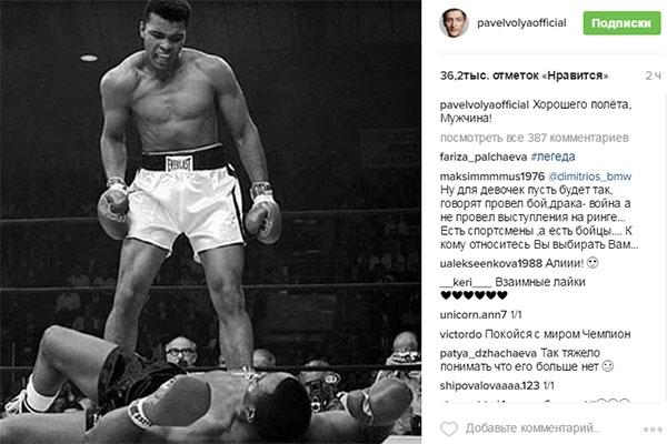 Звезды скорбят о смерти боксера Мохаммеда Али