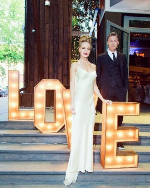 Глюк'oZа снова вышла замуж