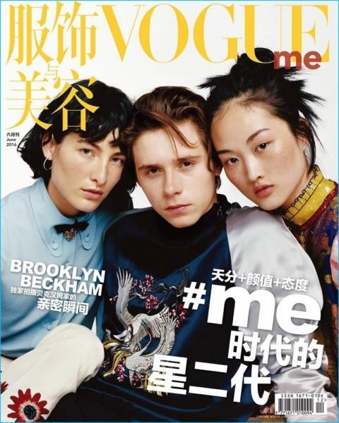 Бруклин Бекхэм на обложке Vogue ME в окружении девушек