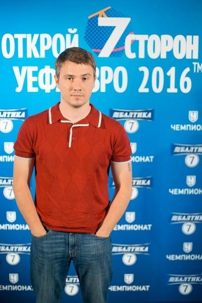 Максим Виторган стал «главным футбольным болельщиком»