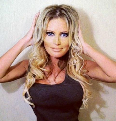 Dana Borisova nude