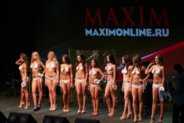 Состоялся финал конкурса «Miss MAXIM ВКонтакте 2016»