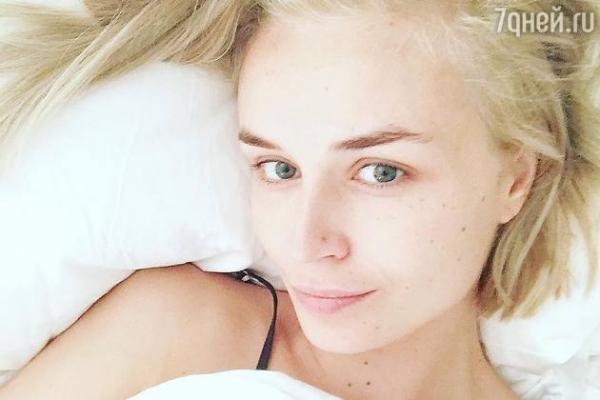 Полина Гагарина поразила снимком без макияжа