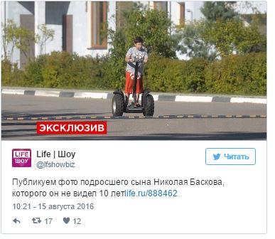 Николай Басков шокирован правдой о сыне