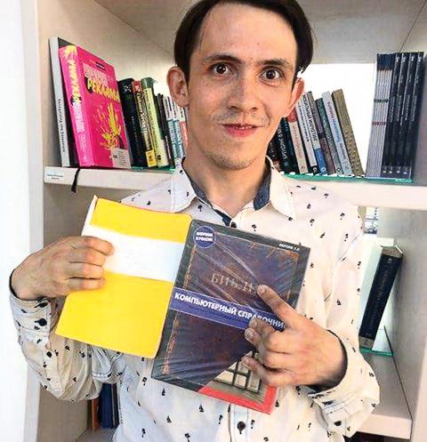 Сирота с ДЦП из Екатеринбурга поступил в Высшую школу экономики