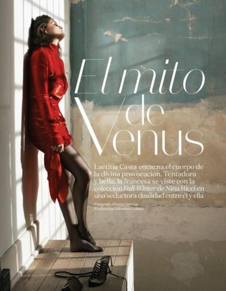 Летиция Каста в соблазнительной фотосессии для Vogue